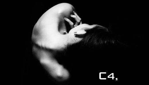 【身体障害】頸髄損傷C4受傷者の暮らし