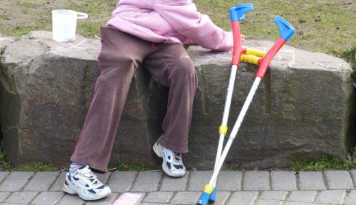 福祉サービスを使うなら!障害児通所支援【保育所等訪問支援】編