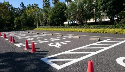 身障者用駐車場【車いすマーク駐車場は誰の場所?】実状編