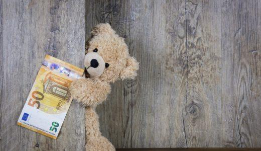 【障がい者の収入】もらえるはずの障害年金を逃していませんか?