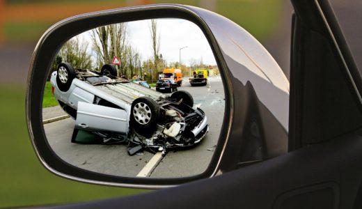 【障がい者コラム】交通事故によって障がい者となった方が得られる収入