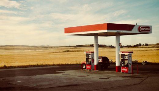 【障がい者コラム】障がい者ドライバーとセルフ・ガソリンスタンド