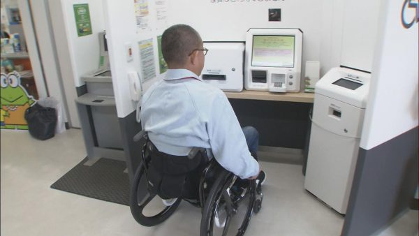 車いす利用者が困るATMと使いやすいATM04