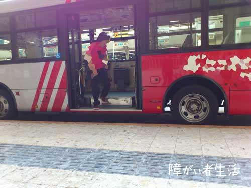 車いす利用者のバス乗車【乗車拒否は是か?非か?】05