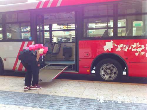 車いす利用者のバス乗車【乗車拒否は是か?非か?】06
