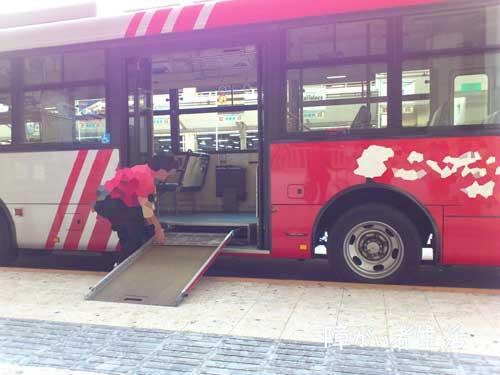 車いす利用者のバス乗車【乗車拒否は是か?非か?】07