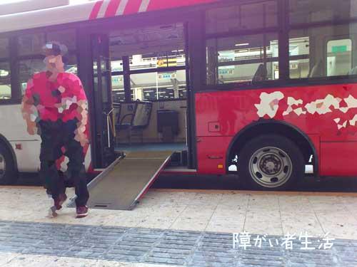 車いす利用者のバス乗車【乗車拒否は是か?非か?】08